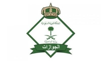 Jawazat Fees Saudi Arabia Iqama Visa Fees - Updated 2016