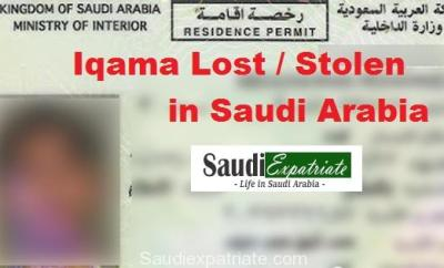 Iqama Lost or Stolen in Saudi Arabia, Follow these Steps Now-SaudiExpatriate