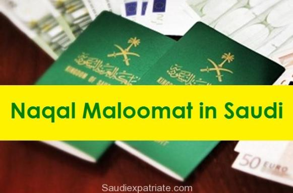 Naqal Maloomat in Kingdom of Saudi Arabia (KSA)-SaudiExpatriate.com