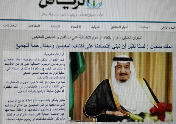 Expat Dependent Fees to be Stopped by King Salman - Fake News