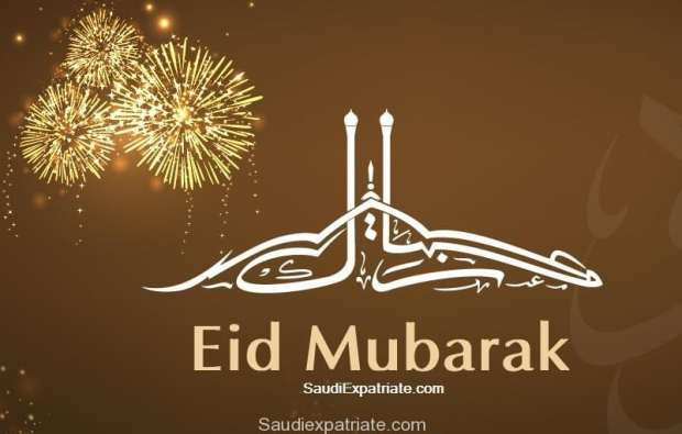 Eid Al Adha Mubarak to All Saudi Expatriates & Nationals-SaudiExpatriate.com