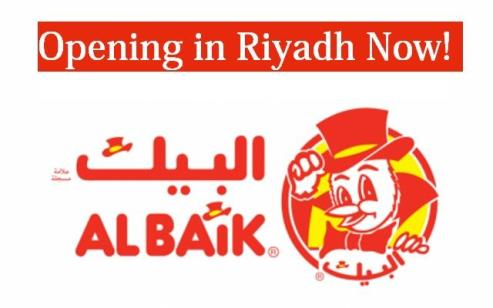 Good News for Al Baik Fried Chicken Lovers in Riyadh-SaudiExpatriate.com