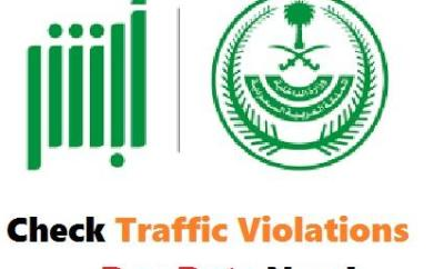 Check Traffic Penalties Due Date On Phone Online-SaudiExpatriate.com