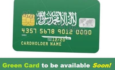 Green Card to be available in Saudi Arabia soon-SaudiExpatriate.com