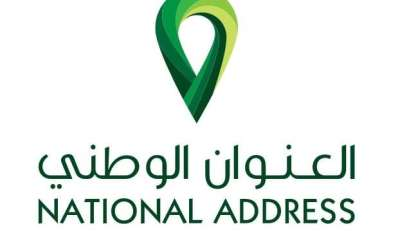 National Address Details Must for All Bank Accounts in Saudi-SaudiExpatriate.com