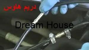 شركة كشف تسربات الغاز في الرياض