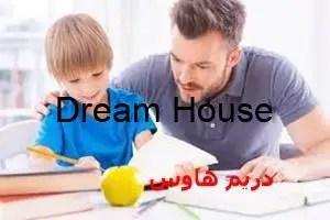 خطوات عملية لغرس الثقة بالنفس لدى الطفل (2)