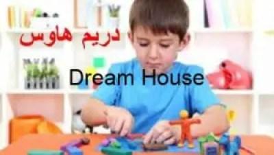العاب لزيادة التركيز لدى الأطفال