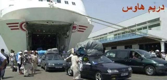 تخليص جمركي سيارات الرياض