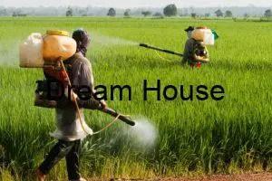 تعريف المبيدات الزراعية