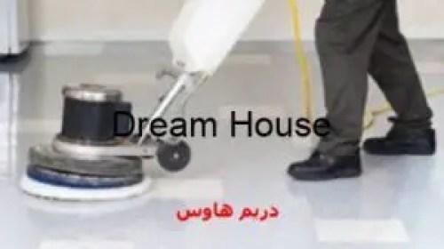 شركة جلي بلاط شرق الرياض