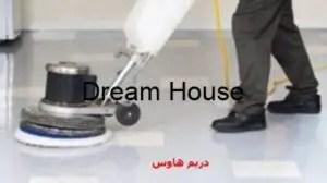 شركة تنظيف رخام بالرياض