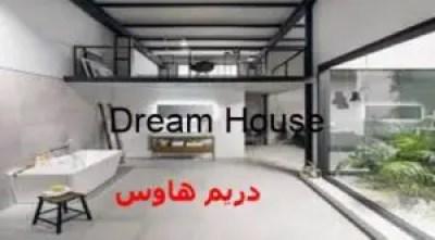 شركة جلي بلاط شمال الرياض