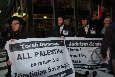 Jews in New York condemning Israel