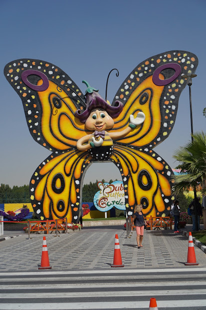 dubai_butterfly_garden