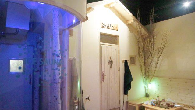 おんなサウナ放浪記【名古屋・栄】SaunaLab(サウナラボ)・どこでもドア~!でフィンランドにトリップ