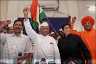 India-Against-Corruption