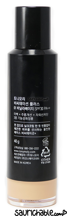 Tonymoly BCDation+ review