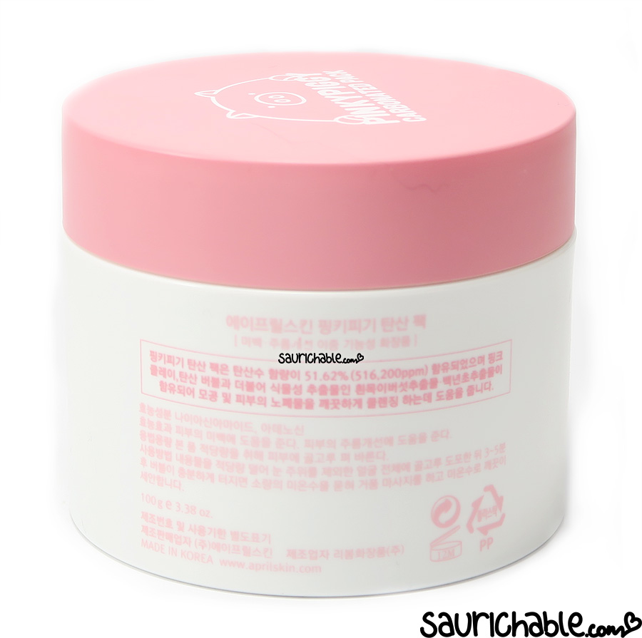 April Skin Pinky Piggy Carbonated Pack review