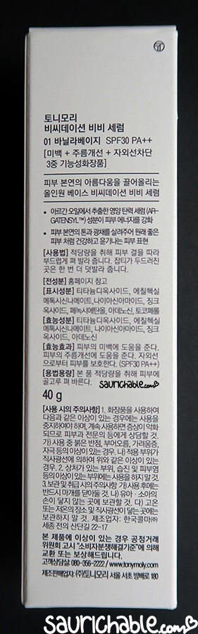 Tonymoly BCDation BB Serum review