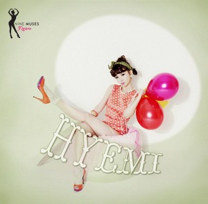 20110812_ninemuses_hyemi_4