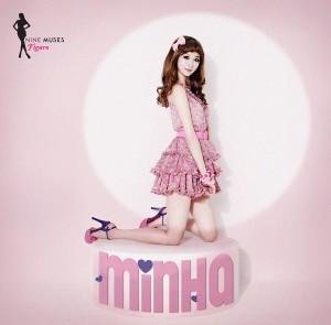 20110812_ninemuses_minha_7