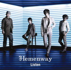 Hemenway Listen KSCL1900_L