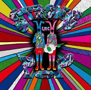 LMC - STRONG POP - Artwork