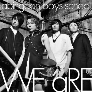 abingdon boys school cover art FINAL for international release