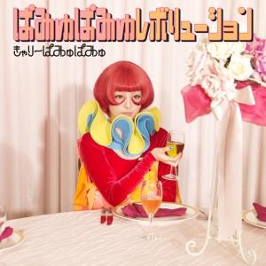CD_web
