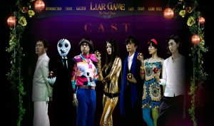 Liar Game Final Stage 3
