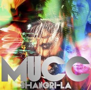 MUCC - Shangri-la - Artwork