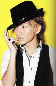 Yara+Tomoyuki+18efc8589d00
