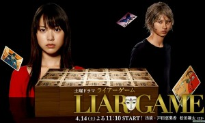 liar_game_2_sezon_