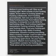 fucking motivational poster