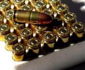 9mm ammunition
