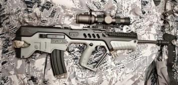 Tavor Rifle 01