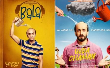 Ujda Chaman vs Bala