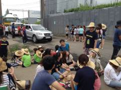 7/24 gathering at the gate