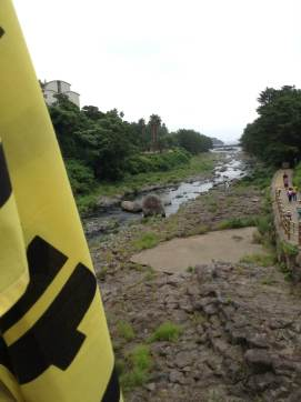 Gangjeong Stream