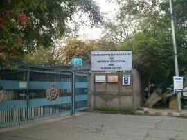 Mirambika signboard