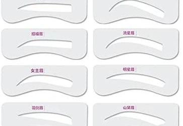 1set di stencil di cartone per 12 diversi stili di sopracciglia, per dare…