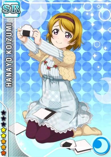 Hanayo_cool_sr428