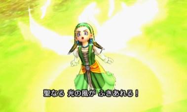 Dragon Quest XI (7)