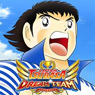 Captain Tsubasa (1)