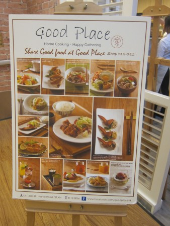 Good place offers a variety of cuisines
