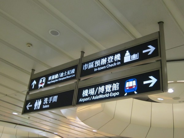 The signage is super clear in Kowloon Station