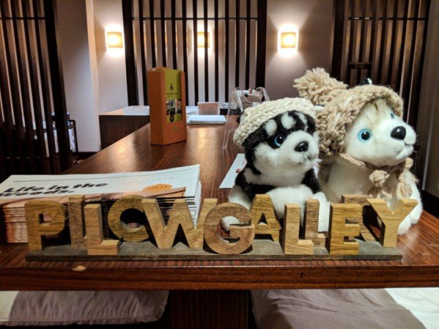 Tsuruga Resort and Spa Review - Pillow Gallery