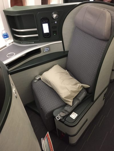What is the Worlds Best Business Class?