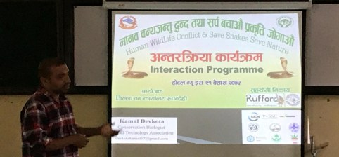 "Kamal presenting on his previous work ""Snakes and their Conservation in Rupandehi district, Nepal"""
